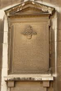 Memorial 1st (City of London) Brigade RFA